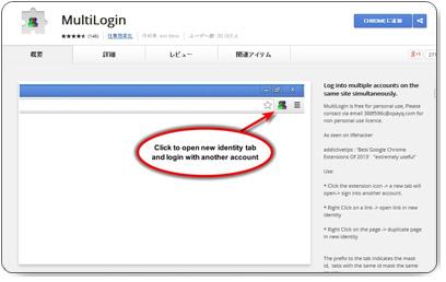 multilogin.jpg