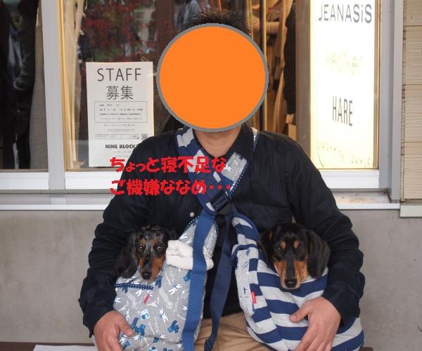 009_convert_20151014201402.jpg