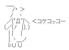 aa00298.jpg
