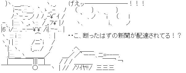 aa00298_2.jpg