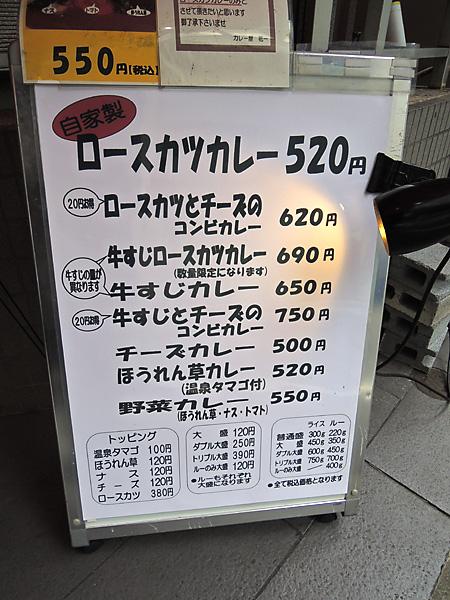 m160305003.jpg