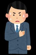 kinchou_man.png