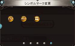 シンボルマーク5