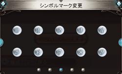 シンボルマーク3