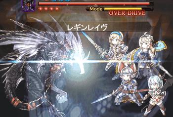 3闇OD技