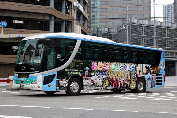 徳島230い1304