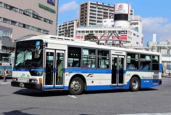 土浦200か1160 L534-97506