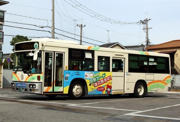 神戸200か820 13-759