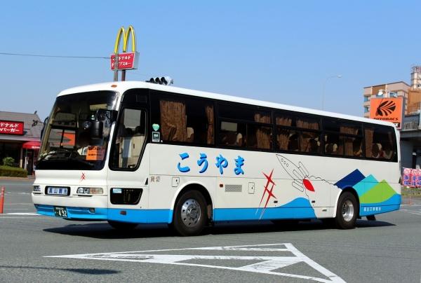 鹿児島200か・492