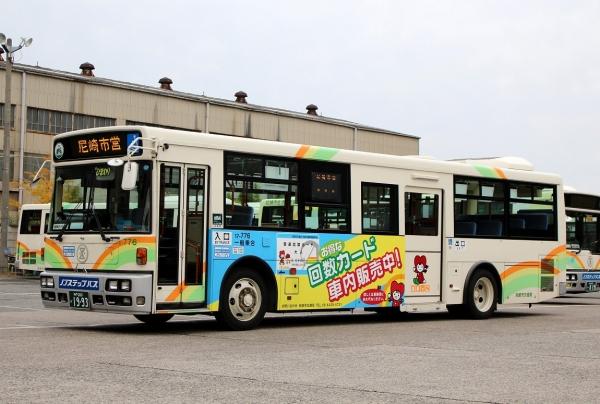 神戸200か1993 17-776