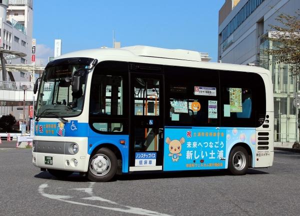 土浦200あ・650