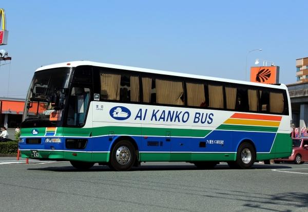 宮崎200か・263