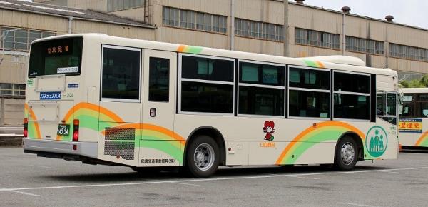 S-Kobe4594B 27-206