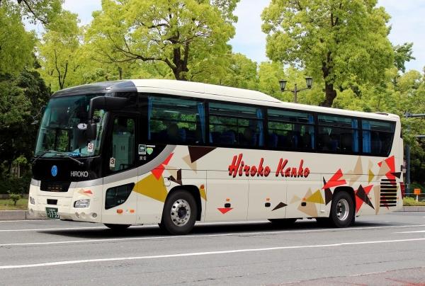 広島200か1739