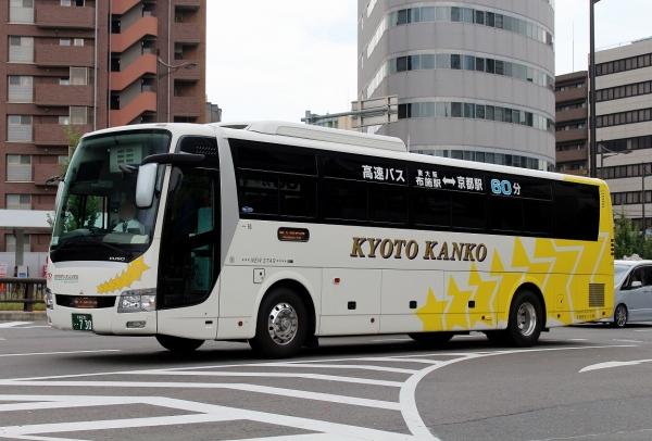 京都230い・730