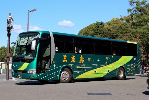 成田230く・817