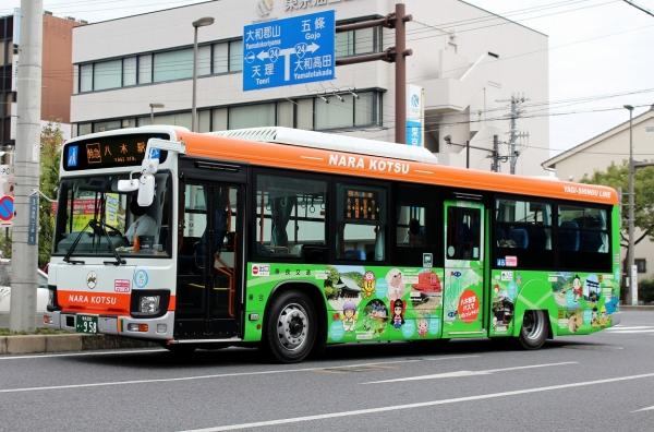 奈良200か・958
