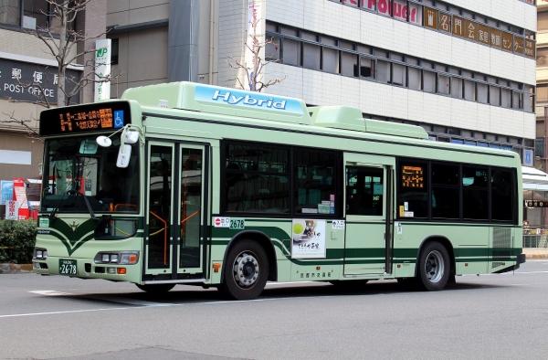 京都200か2678