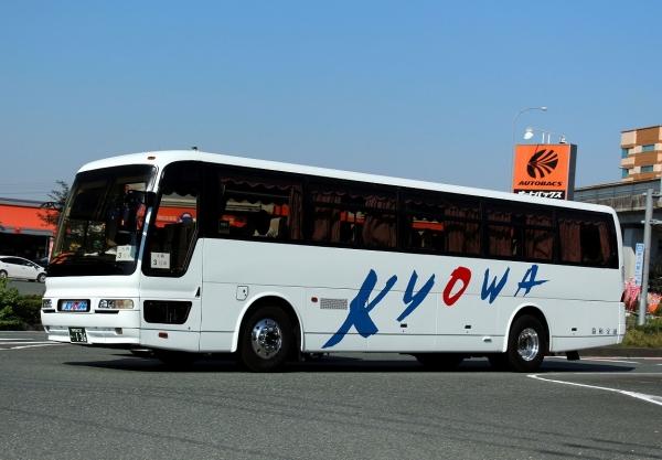 鹿児島230あ・136