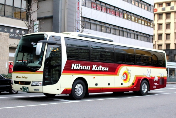 鳥取200か・630