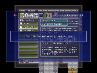 ScreenShot_2015_1028_20_52_18.png