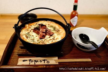 氷処 楽~GAKU~◇トマトチーズ厚切りベーコン