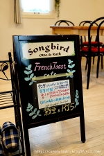 cafe Songbird◇看板