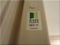 モデルルーム展示品 日本フラッシュ ガラス引戸 レール付02