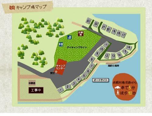 img_campmap_convert_20160404180741.jpg