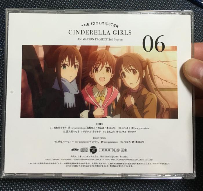 心もよう - JapaneseClass.jp