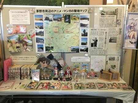 茅野駅の咲-Saki-コーナー