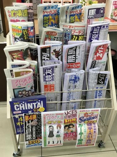 サンクス新聞
