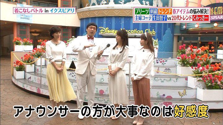 kawata20160318_02.jpg