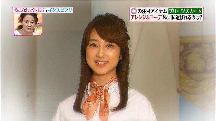kawata20160318_08.jpg