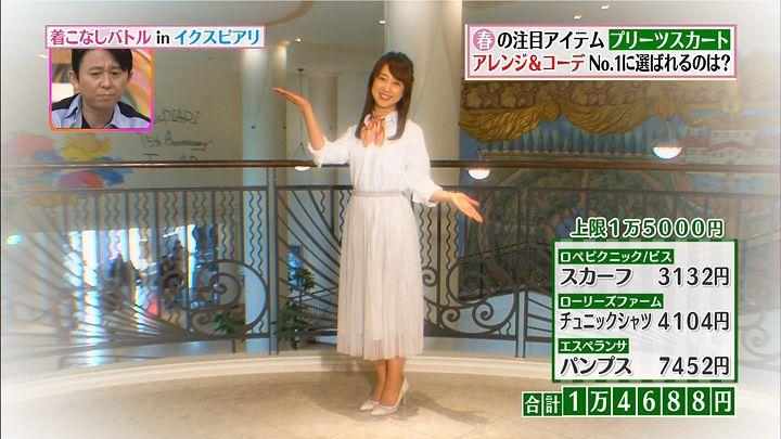 kawata20160318_09.jpg