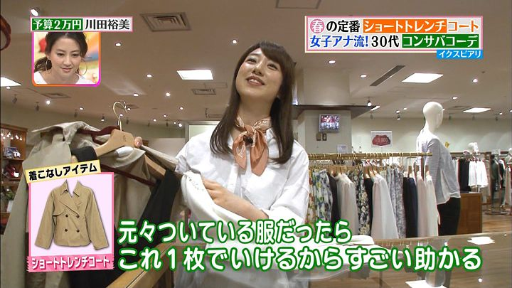 kawata20160318_10.jpg