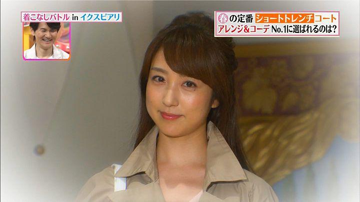 kawata20160318_13.jpg
