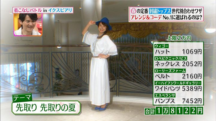 kawata20160318_20.jpg