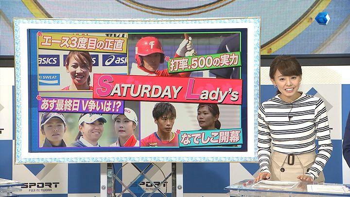 miyazawa20160326_09.jpg