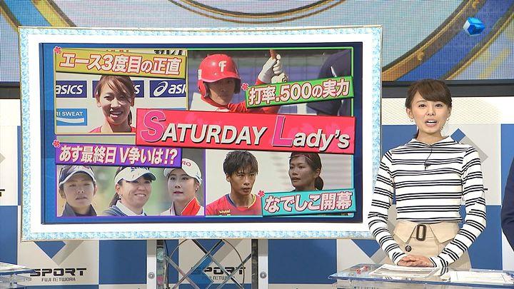 miyazawa20160326_10.jpg