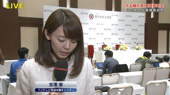 miyazawa20160403_09.jpg