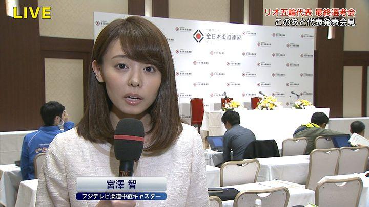 miyazawa20160403_10.jpg