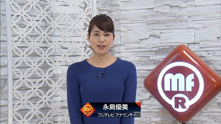 nagashima20160314_21.jpg