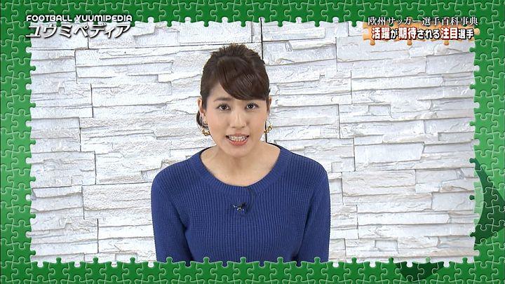 nagashima20160314_25.jpg