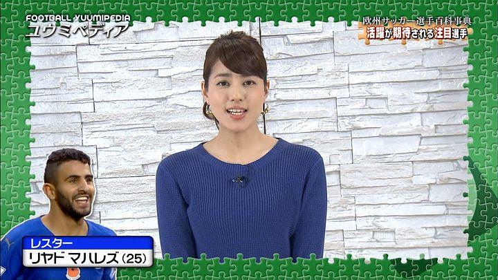 nagashima20160314_26.jpg