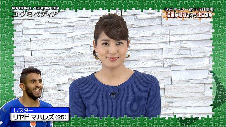 nagashima20160314_27.jpg