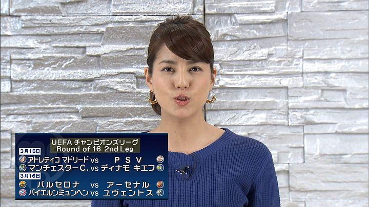 nagashima20160314_29.jpg