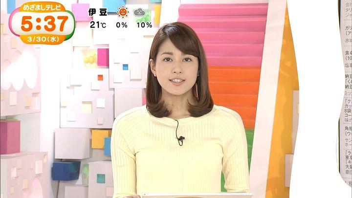 nagashima20160330_02.jpg