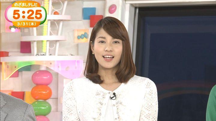 nagashima20160331_01.jpg