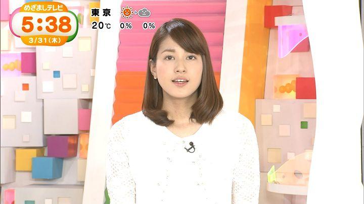 nagashima20160331_07.jpg